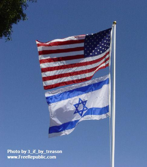 The American/Israeli alliance!