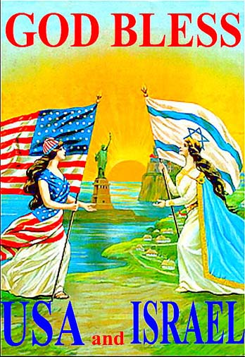 The America/Israeli alliance against terrorism, murder, and treachery.  Long may it stand.